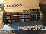 Heat exchanger za Volvo D2-55, D2-55B - toplotni izmenjevalec